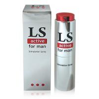 LOVESPRAY ACTIVE спрей для мужчин (стимулятор) 18мл арт. LB-18002