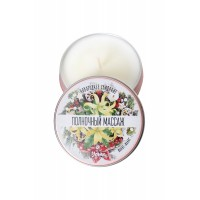 Массажная свеча Yovee by Toyfa «Полночный массаж», с ароматом иланг-иланга, 30 мл