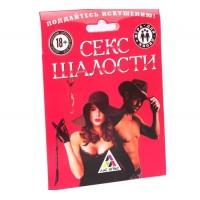 Игра для двоих Секс шалости  1989179