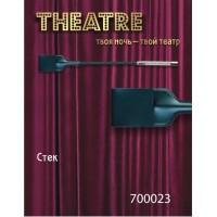 СтекTOYFA Theatre кожанный чёрный.44 см 700023