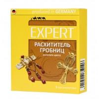 Презервативы Expert Расхититель гробниц №3, золотые, 3шт