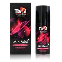 ГЕЛЬ-ЛЮБРИКАНТ MiniMini для женщин, флакон - диспенсер  50г арт. LB-70015
