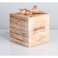 Коробка складная Сюрприз для тебя, 12 × 12 × 12 см