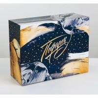 Коробка‒пенал Космический подарок, 30 × 23 × 12 см