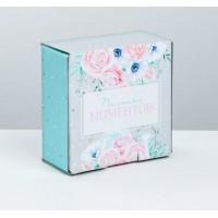 Коробка‒пенал Приятных моментов, 15 × 15 × 7 см