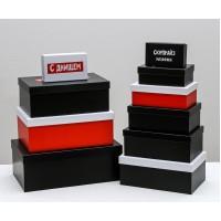 Подарочная коробка С ДЭ РЭ- размер 6