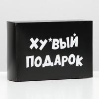 Коробка складная с приколами Подарок, 16 × 23 × 7,5 см 5800059