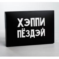 Коробка складная С ДР, 16 × 23 × 7.5 см 4721312