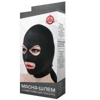 Маска-шлем с отверстиями для глаз и рта, 961-01