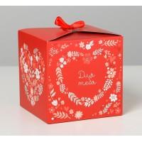 Коробка складная От всего сердца, 12 × 12 × 12 см 4512876